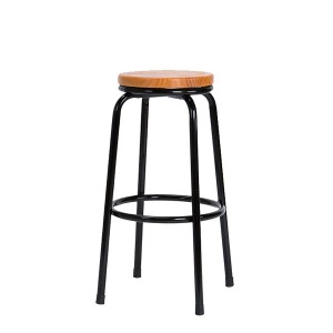 Ring Bar Stool(링 바 스툴)