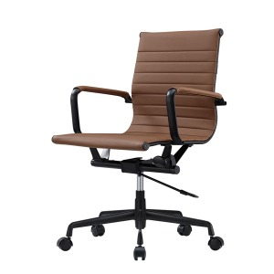 New Eames Middle Chair(뉴 임스 미들 체어)