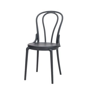 Gokmok PP Chair(곡목 PP 체어)